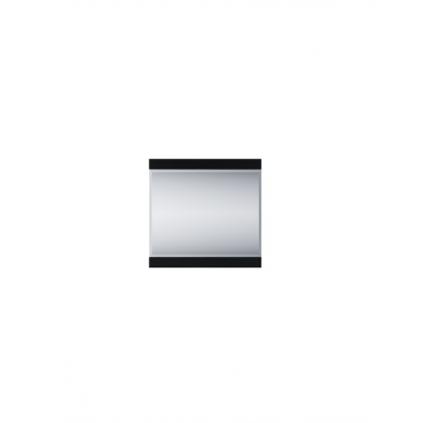 Speil Gerro 64x62 cm